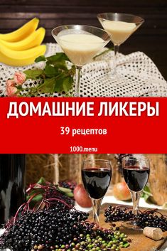 Nusret Hotels – Just another WordPress site Cocktail Recipes, Cocktails, Seaside Cafe, Sweet Cooking, Alcohol Recipes, Smoothies, Alcoholic Drinks, Food And Drink, Menu