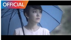 [MV] Younha - Umbrella