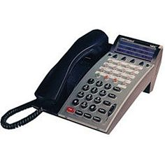 How To Use Call Forwarding On The NEC DTP 16D-1 Phone - See more at: http://www.startechtel.com/blog/2016/10/how-to-use-call-forwarding-on-the-nec-dtp-16d-1-phone/