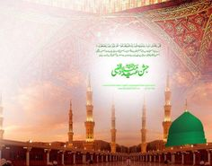 Eid Milad un Nabi Wishes Hindi Messages and Greetings of Muhammad SAWW Birthday with Beautiful Images, 12 Rabi-ul-Awal Mubarak, 12 Rabi-ul-Awal SMS. 12th Rabi Ul Awal, Eid Milad Un Nabi, Insta Save, Good Morning Photos, 2017 Images, Birthday Pictures, Facebook Image, Mosque