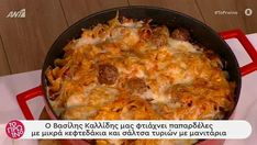 Ants, Macaroni And Cheese, Meat, Chicken, Ethnic Recipes, Food, Mac And Cheese, Ant, Essen