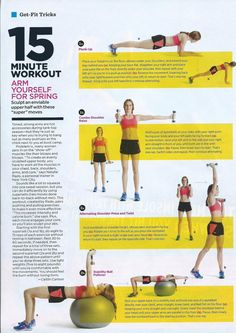 15 min arm workout