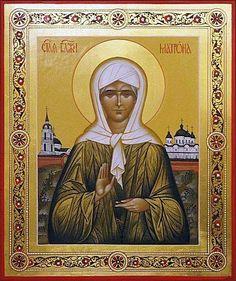 Света блажена Матрона (Матрона Димитријевна Никонова) рођена је 1881.   године у селу Себино (Туљска губернија), на двадесетак километар...