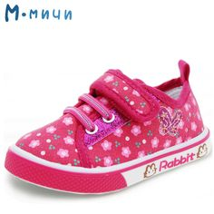 MMNUN 2018 Cute Floral Flower Girls Shoes Children's Shoes Toddler Girl Shoes High Quality Breathable Sneakers for Little Girls. Yesterday's price: US $18.00 (14.81 EUR). Today's price: US $9.00 (7.46 EUR). Discount: 50%.