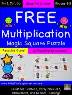 Multiplication FREEB