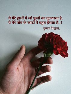 डॉ. कुमार विश्वास Photograph GOOD FRIDAY : WISHES, MESSAGES, QUOTES, WHATSAPP AND FACEBOOK STATUS TO SHARE WITH YOUR FRIENDS AND FAMILY PHOTO GALLERY  | YOURSELFQUOTES.COM  #EDUCRATSWEB 2020-04-09 yourselfquotes.com https://www.yourselfquotes.com/wp-content/uploads/Good-Friday-Wishes2.jpg