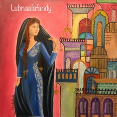 لبنى الافندي فنانة تشكيلية عراقية Baghdad, Card Tutorials, Art Education, Art Photography, Most Beautiful, Princess Zelda, Traditional, Drawings, Artist