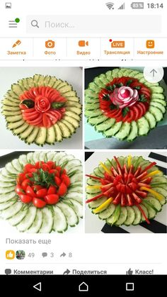 - The Effective Pictures We Offer You About salat A quality picture can tell you many things. Veggie Platters, Veggie Tray, Yummy Snacks, Yummy Food, Meat Fruit, Fruit Creations, Food Carving, Food Garnishes, Food Crafts
