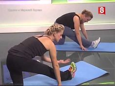 Экспресс курс для быстрого похудения 4 - YouTube
