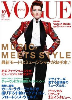 Florence Welch- Vogue Japan