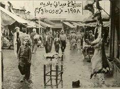 سليمانية - ميدان البلدية 1958 شكرا لأرشيف استاذ فريدون حاج كريم