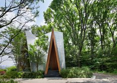 A+Awards: next up in our collaboration with Architizer is this small Japanese chapel which features a roof covered in 21,000 aluminium shingles.