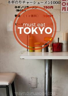 Headed to Tokyo? Check out the very delicious foods you must eat in Tokyo + 5 restaurants where you can try them out for yourself!