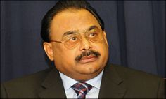 """Altaf Hussain """"May"""" Put Forward A Request To Quit MQM's Leadership"""