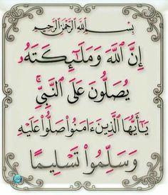 DesertRose,;,اللهم صَل على سيدنا محمد وعلى آله وصحبه وسلم،،،