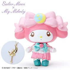 sanrio Sailor Moon My Melody Dolls & Necklaces (My Melody) From Japan