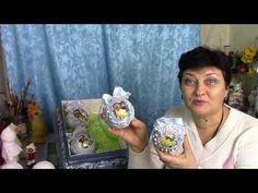 Декупаж на шарах из папье-маше ХоббиМаркет - YouTube