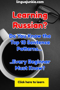 Do You Know the Top 10 Sentence Patterns... ..Every Beginner Must Know? / linguajunkie.com / Learn...