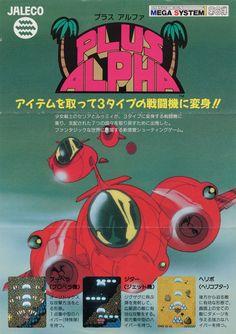 Plus Alpha, Arcade, Jaleco, 1989.