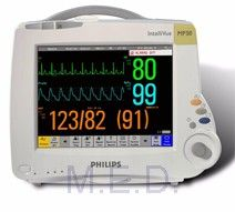 cardiac monitors philips Rl3MbgcD keepingkidssafenow.info