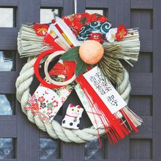 Shimekazari 注連飾り - New Year decoration to bring luck and ward off evil spirits Bad Spirits, Evil Spirits, After Christmas, Christmas Tree, New Years Traditions, New Years Decorations, Modern Times, 4th Of July Wreath, Zen