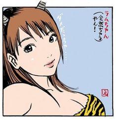 江口寿史/『うる星やつら』ラムちゃん。 Cute Girl Drawing, Comic Art, Cute Girls, Manga, Illustration, Drawings, Artist, Artwork, Anime