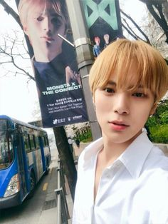 Twitter @OfficialMonstaX update with MINHYUK  MONSTA X on K-Star Road