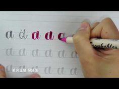 Brush 軟筆字帖示範 - YouTube