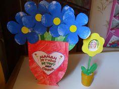 Dsc01125 Flowers
