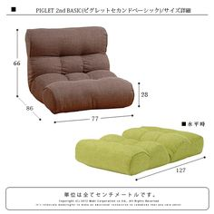prs | Rakuten Global Market: Zaisu floor sofa armchair Piglet ( piglet ) recliner / 座いす / legless chairs / personal Chair / one person sofa / 1 P