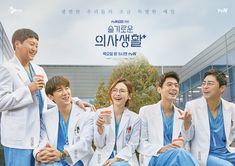 """Hospital Playlist"" Maintains Streak Of Increasing Viewership With Yet Another Ratings Best Yoo Yeon Seok, Jung Suk, Hyun Bin, Kdrama, Sung Hyun, Fifth Doctor, Netflix, Learn Hangul, Medical Drama"