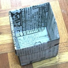 Paper Folding Techniques, Diy And Crafts, Paper Crafts, Origami Box, Diy Cleaning Products, Camping Hacks, Newspaper, Recycling, Scrap