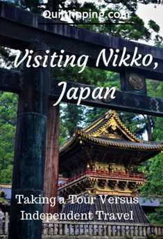 The shrines and temples of Nikko, are an easy day trip from Tokyo. I describe a Nikko day trip as a tour from Tokyo, or how you can go there independently. Japan Beach, Japan Summer, Japan Travel Guide, Asia Travel, Travel Guides, Eastern Travel, Cities In Korea, Day Trips From Tokyo, Tokyo Vacation