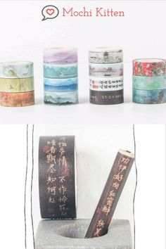 Accessorize your bujo with these poetic masking tapes. Washi Tape Crafts, Washi Tapes, Masking Tape, School Accessories, Pencil Pouch, Sticky Notes, Mochi, School Supplies, Bujo
