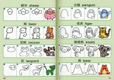 More cute animals to draw/paint on stones http://sundaymorning.hubpages.com/hub/Daddy-can-draw-Part-1