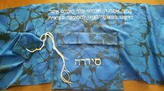 Tallit for Women Royal Blue silk by ColorVibeDesigns on Etsy Tallit, Prayer Shawl, Bat Mitzvah, Color Themes, Etsy Store, Royal Blue, Custom Design, Prayers, Silk