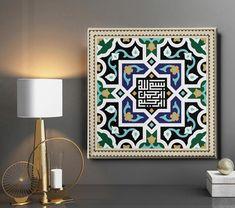 Modern Islamic Wall Art framed canvas Quran Bism allah Beige blue arabic muslim calligraphy new Home Decor wedding gift for man women Canvas Wood Frame, Framed Canvas, Framed Wall Art, Canvas Wall Art, Painting Canvas, Calligraphy Wallpaper, Islamic Art Calligraphy, Islamic Wall Art, Islamic Art Canvas