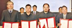 Daegu City Signs JV Deal with Chinese Firms for Wastewater Treatment Business