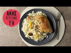 Κοτόπουλο λεμονάτο με ρύζι στον φούρνο Επ. 17   Kitchen Lab TV - YouTube Mediterranean Recipes, French Toast, Cooking Recipes, Chicken, Meat, Breakfast, Youtube, Greek, Easy Meals