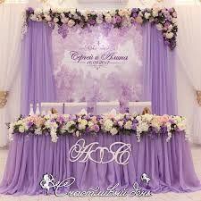New Wedding Reception Backdrop Bridal Table Altars 44 Ideas Wedding Ceremony Seating, Wedding Reception Backdrop, Wedding Centerpieces, Wedding Decorations, Lilac Wedding, Trendy Wedding, Wedding Flowers, Dream Wedding, Party Decoration