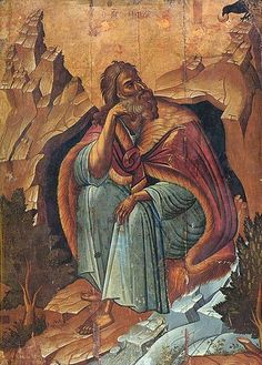 Elijah (Elias) feast in Bulgarian Orthodox Church / st. prophet Elias short Living - ☩ Walking in Light with Christ - Faith, Computing, Diary Religious Images, Religious Icons, Religious Art, Byzantine Icons, Byzantine Art, Church Icon, Russian Icons, Biblical Art, Art Icon