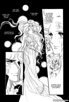Rose of Versailles 59 Page 32