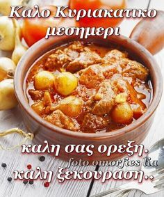 Chana Masala, Chili, Curry, Soup, Ethnic Recipes, Curries, Chile, Soups, Chilis