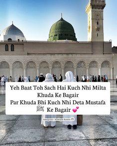 Islamic Images, Islamic Messages, Islamic Videos, Islamic Pictures, Muslim Quotes, Urdu Quotes, Allah Quotes, Arabic Quotes, Qoutes