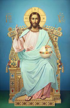 Our Lord, God and Savior Jesus Christ.