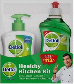 Amazon-Dettol Healthy Kitchen Kit worth Rs.113 at Rs.83 Only