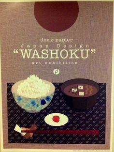 日本橋小舟町で「和食」デザイン展-「12カ月のお品書き」25作品