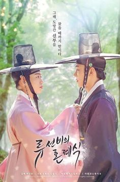 Wedding Scene, Couple Outfits, Cowboy Hats, T Shirts For Women, Couples, Korean, Fashion, Pictures, Moda