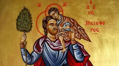 Άγιε Μεγαλομάρτυς του Θεού Χριστοφόρε πολύαθλε, πριν κρατήσω σήμερα το τιμόνι στα χέρια μου, Σε ικετεύω· με τη Μαρτυρική σου παρρησία προς τον Χριστό, βοήθησε με να διέλθω αβλαβώς όλους τους κίνδυνους της ασφάλτου, έχοντας Σε δίπλα μου αρωγό και Προστάτη μου. Prayer For Family, My Prayer, Orthodox Prayers, Saint Christopher, Religion, Princess Zelda, Faith, Christian, Superhero