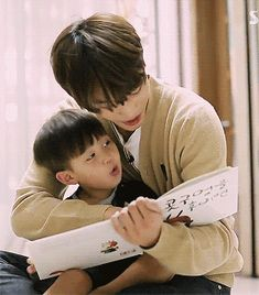exo reacts - exo reacts to: giving their child 'the talk' - Page 3 - Wattpad Exo Kai, Chanyeol, Kyungsoo, Kaisoo, Chanbaek, Btob, Shinee, Wattpad, Fanfic Exo